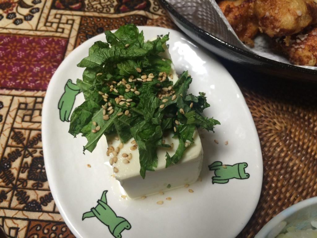 糖質制限ダイエット 枝豆豆腐 大葉