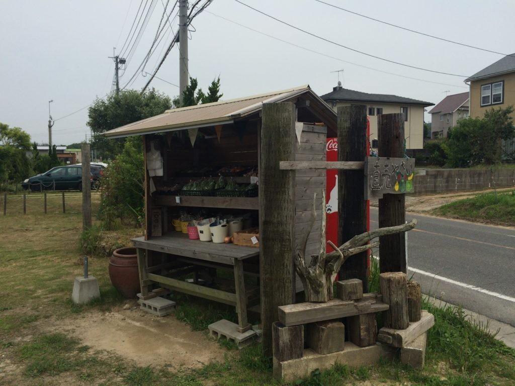 糸島 無人販売所 ロイターマーケット