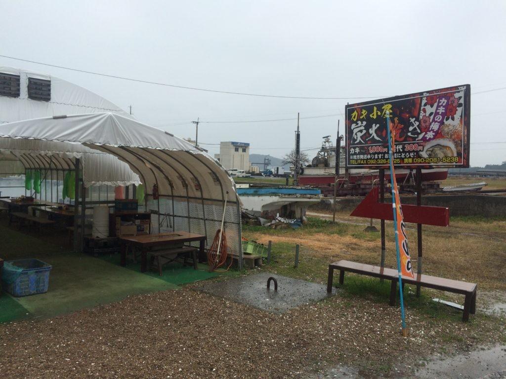 カキの梅本 福吉 牡蠣小屋